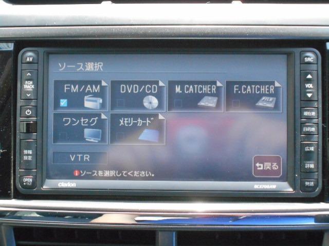 2.0i-S ナビ地デジTV DVD再生 ETC キーレス キセノン(31枚目)