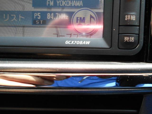 2.0i-S ナビ地デジTV DVD再生 ETC キーレス キセノン(33枚目)