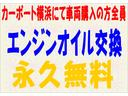 2.0i-S ナビ地デジTV DVD再生 ETC キーレス キセノン(8枚目)