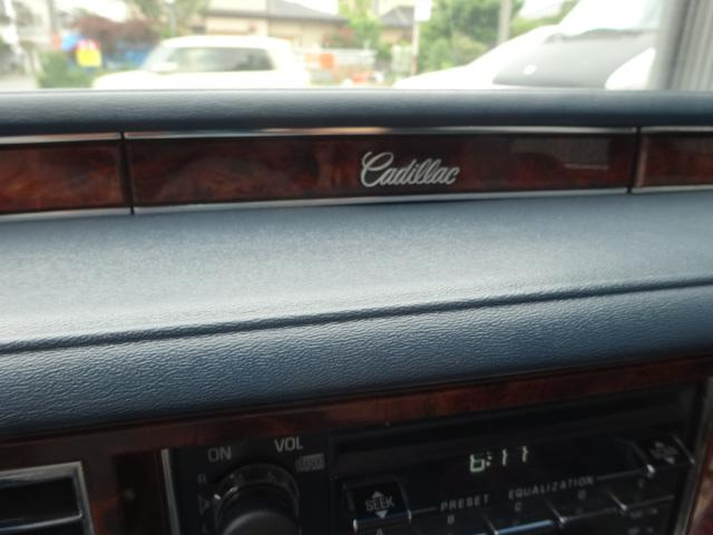 ブロアムエレガンス ディーラー車 ホワイトリボンタイヤ(12枚目)