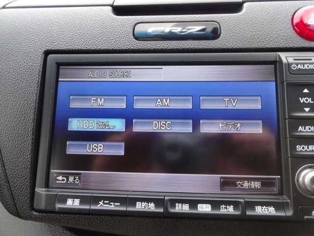 ホンダ CR-Z α 純正HDDナビ Rカメラ ETC