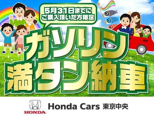 保証内容はホンダ純正部品であれば、新車に準ずる内容となっており、ご購入後も安心してお乗り頂けます。もちろん、日本全国どこでも対応です!