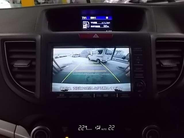 20G レザーパッケージ 本革シート シートヒーター 禁煙車(10枚目)