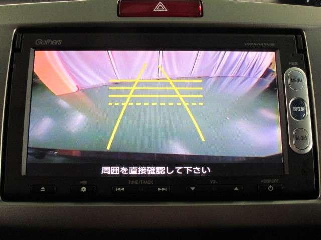 ジャストセレクション ワンオーナー 左右電動スライド 純正ナ(9枚目)