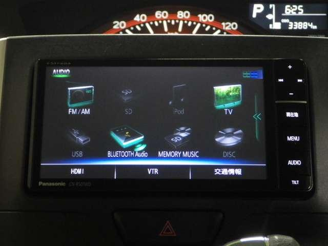 G メモリナビ 禁煙 両側PSD スマートキー 両側パワースライドドア ETC スマートキー キーフリー フルセグ メモリーナビ Bカメラ アイドリングストップ ベンチシート 盗難防止システム 禁煙車(4枚目)
