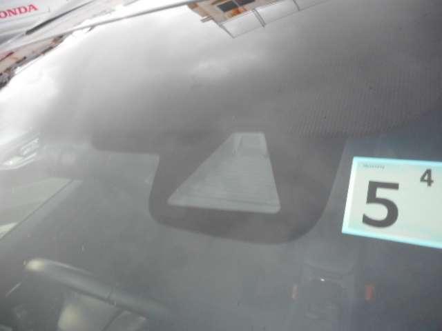 ハイブリッドZ ホンダセンシング 元試乗車 禁煙車 8インチナビ クルコン シートヒータ ナビTV Bカメ フルセグTV 禁煙車 衝突軽減B キーレス メモリナビ ETC AW 1オーナー LEDヘッドライト スマートキー AAC(10枚目)