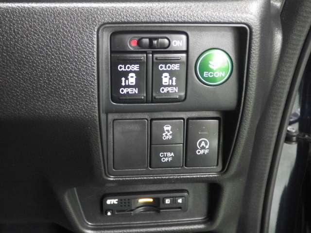 アブソルート 禁煙 CTBA ナビ Rカメラ ETC LED スマトキ AW 両側自動ドア LEDライト 記録簿 禁煙車 フルセグ ETC クルーズコントロール スマートキー CD 横滑り防止装置 キーレス(11枚目)