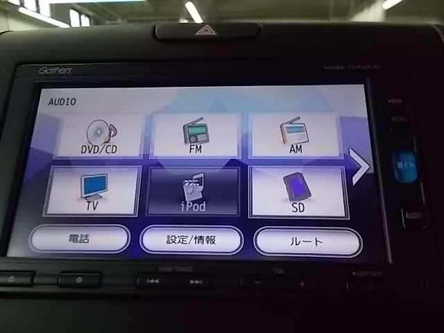 G・ホンダセンシング ナビ センシング ETC 両側PSD 禁煙 スマキー 追突被害軽減B キーフリー ETC車載器 禁煙 メモリナビ アイスト DVD 盗難防止装置 CD エアコン ABS 両側電動スライドD 地デジTV(13枚目)