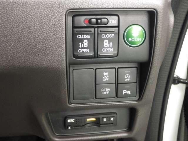 G CMBS クルーズコントロール LED メモリーナビ LEDヘッドライト ETC ワンオーナー キーレス CD フルセグ 両側電動スライドドア Rカメラ スマートキー DVD(12枚目)