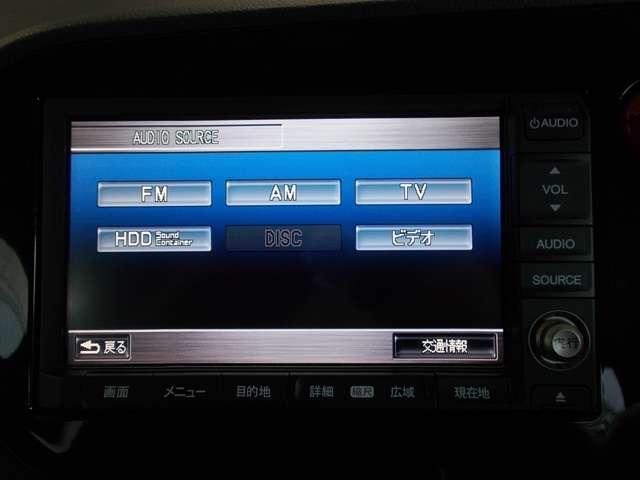 L HID 純正HDDナビ Rカメラ BKカメラ 盗難防止 ETC付き ワンセグTV キセノンR キーレスエントリー ワンオナ 禁煙 ナビTV オートエアコン HDDナビ 記録簿 ABS CD エコモード(11枚目)