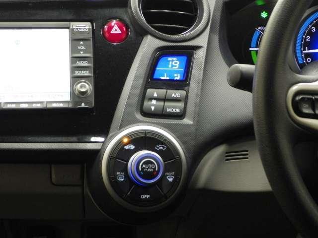 G HDDナビ Rカメラ ETC CD再生 HDDナビ ETC 記録簿 ワンセグ エアバック TVナビ ABS PS PW オ-トエアコン バックモニタ ワンオーナ車 両席エアバッグ DVD再生可能(13枚目)