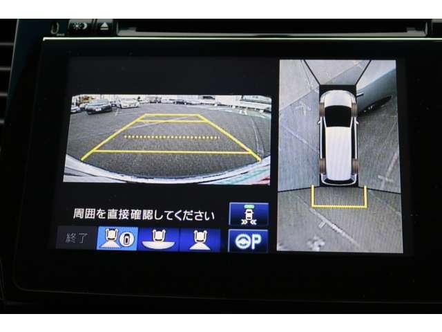 全方位カメラを搭載しておりガイドラインも表示されますので車庫入れも安心ですね♪