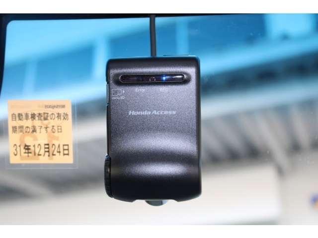 G・Lパッケージ ドライブレコーダー ナビ リアカメラ(3枚目)