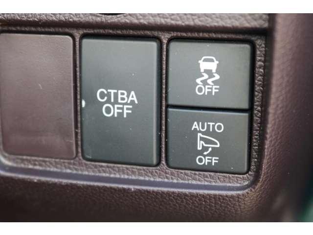 横滑り防止装置や衝突軽減ブレーキで安全性もバッチリです