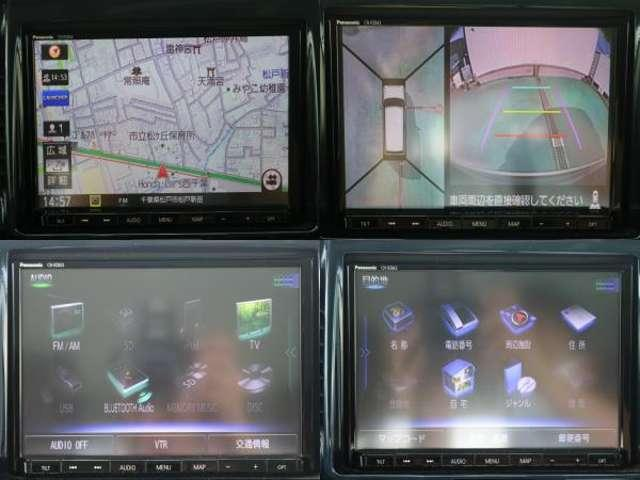 JスタイルIII 全方位カメラパッケージ ナビ ETC 全方位モニター 衝突軽減装置 HIDライト バックカメラ シートヒーター ナビTV AW キーレス メモリーナビ スマートキ- 地デジ DVD ETC付 Sエネ(4枚目)