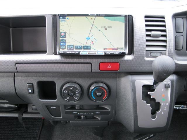 トヨタ ハイエースバン 4WD キャンピングカー CCFオオモリ トニー 冷蔵庫
