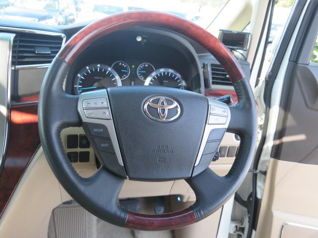 トヨタ ヴェルファイア 3.5V Lエディション 4人乗り HDDナビ プレミアムS