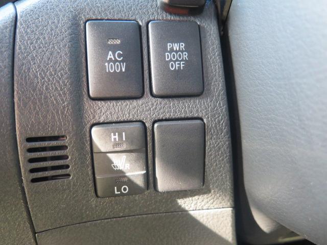 入庫時のチェックと合わせてお客様自身で車輌の状態が把握できるように 状態価格参考表を作成します。新車当時の車輌本体価格、オプション、総額、車輌のプラス査定点、マイナス点などわかり易く表記しております。
