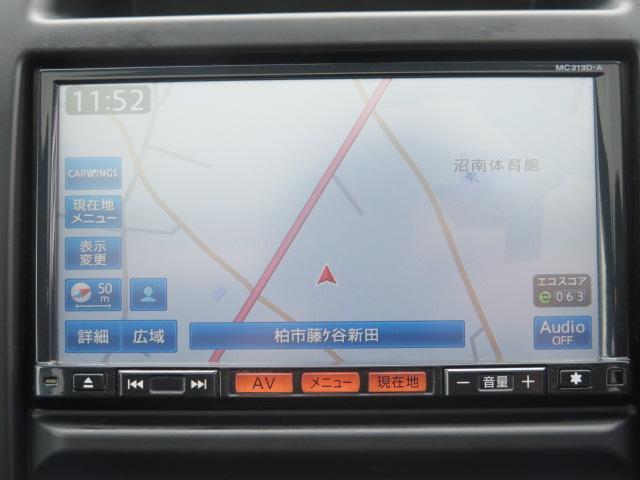 販売店舗は北海道から九州まで16拠点。