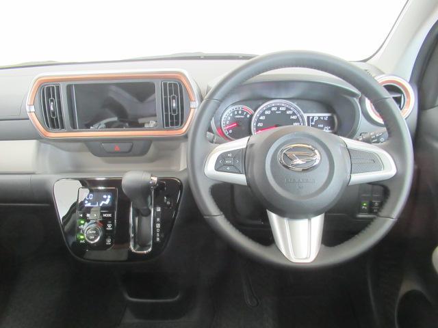 シルク Gパッケージ SAIII -サポカー対象車- スマアシ パノラマモニター対応 オートエアコン 電動格納ミラー パワーウインドウ Pスタート パーキングセンサー キーフリー(12枚目)
