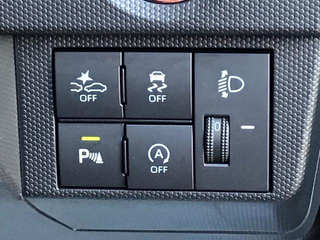 X スカイフィールドトップ/LEDヘッドライト/電動パーキングブレーキ/ステアリングスイッチ/オートライト/バックカメラ/コーナーセンサー/カーテンエアバッグ/キーフリー/アイドリングストップ(28枚目)