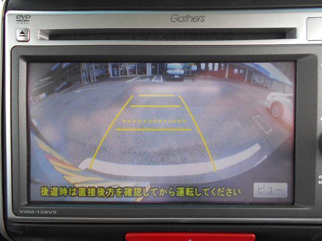 ホンダ N BOXカスタム カスタムG Lパッケージ ワンオーナー 純正メモリーナビTV