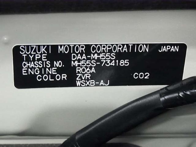 ハイブリッドX 衝突軽減ブレーキ シートヒーター ストラーダSDナビ Bluetooth フルセグTV ヘッドアップディスプレイ LEDヘッドライト スマートキー CD・DVD スペアキー・保証書・取扱説明書・記録簿(20枚目)