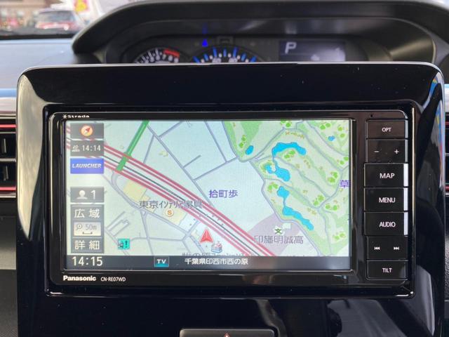 ハイブリッドX 衝突軽減ブレーキ シートヒーター ストラーダSDナビ Bluetooth フルセグTV ヘッドアップディスプレイ LEDヘッドライト スマートキー CD・DVD スペアキー・保証書・取扱説明書・記録簿(21枚目)