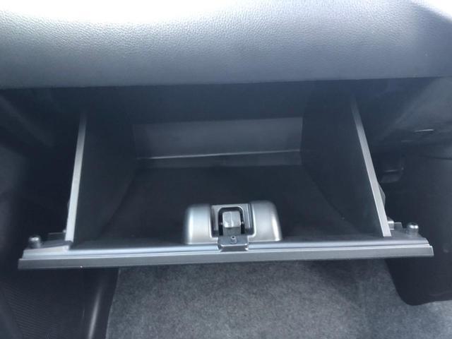 ハイブリッドX 衝突軽減ブレーキ シートヒーター ストラーダSDナビ Bluetooth フルセグTV ヘッドアップディスプレイ LEDヘッドライト スマートキー CD・DVD スペアキー・保証書・取扱説明書・記録簿(23枚目)