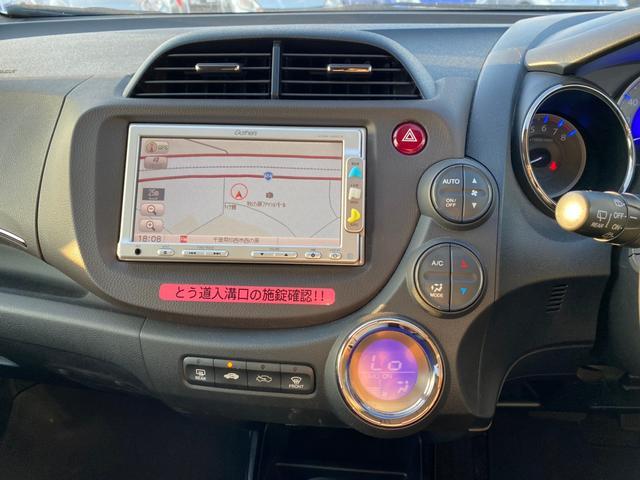 ハイブリッド 禁煙車 ギャザーズSDナビ(VXM-108CS) 1セグ クルコン セキュリティアラーム キーレス 電格ミラー ハーフレザーシート オートAC UVカット付プライバシーガラス(23枚目)