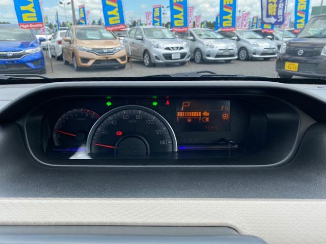 ハイブリッドFX スズキセ-フティサポート ワンオーナー禁煙車 AUX端子付CD コーナーセンサー シートヒーター Fベンチシート アームレスト プッシュスタート 電格ミラー UVカット&プライバシーガラス オートAC(28枚目)