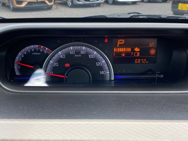ハイブリッドFX スズキセーフティサポート ワンオーナー禁煙車 AUX端子付CD コーナーセンサー CVTアイドリングストップ シートヒーター Fベンチシート アームレスト オートAC UVカット&プライバシーガラス(29枚目)