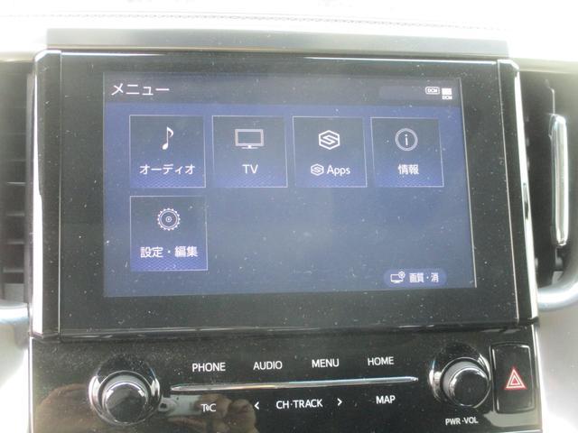2.5Z 後期型・サンルーフ・キャプテンシート・衝突軽減ブレーキ・追従クルコン・両電動スライド・9型ディスプレイ・後席モニター・TV・バックカメラ・BT・ETC・コーナーセンサー・禁煙・ブレーキホールド・LED(32枚目)