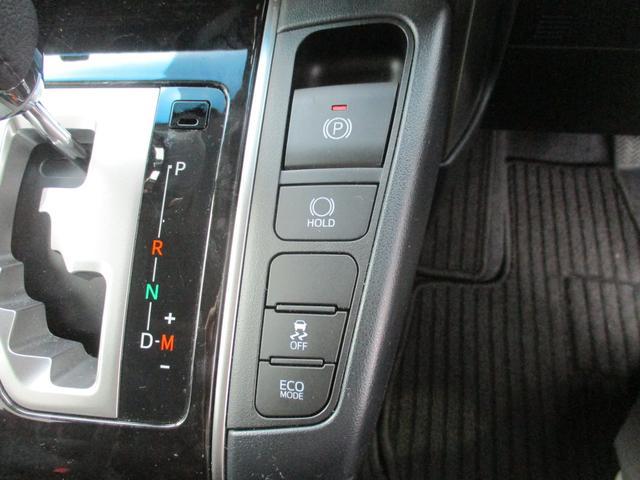 2.5Z 後期型・サンルーフ・キャプテンシート・衝突軽減ブレーキ・追従クルコン・両電動スライド・9型ディスプレイ・後席モニター・TV・バックカメラ・BT・ETC・コーナーセンサー・禁煙・ブレーキホールド・LED(36枚目)