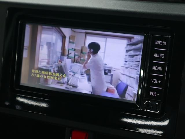 X S スマートアシスト2 純正SDナビ BluetoothAudio ワンセグTV パワースライドドア LEDフォグランプ・LEDイルミネーションランプ アイドリングストップ スマートキー スペアキー 禁煙(17枚目)