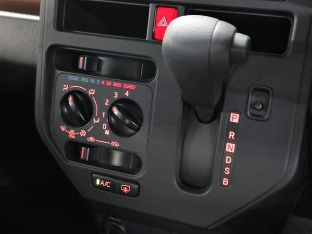 X S スマートアシスト2 純正SDナビ BluetoothAudio ワンセグTV パワースライドドア LEDフォグランプ・LEDイルミネーションランプ アイドリングストップ スマートキー スペアキー 禁煙(18枚目)