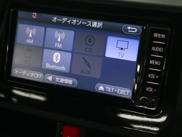 X S スマートアシスト2 純正SDナビ BluetoothAudio ワンセグTV パワースライドドア LEDフォグランプ・LEDイルミネーションランプ アイドリングストップ スマートキー スペアキー 禁煙(29枚目)