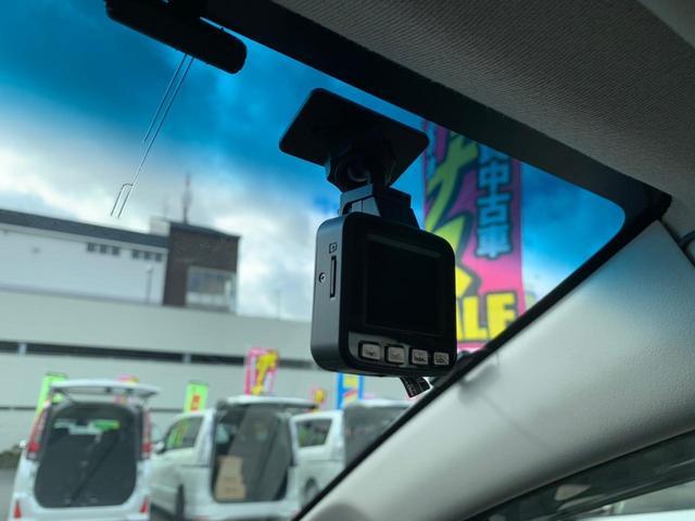 13G・スマートセレクション ケンウッドSDナビ(MDV-L500) フルセグ DVD ドライブレコーダー セキュリティアラーム ビルトインETC ウインカー付電格ドアミラー UVカット&プライバシーガラス Wエアバッグ ABS(26枚目)