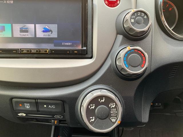 13G・スマートセレクション ケンウッドSDナビ(MDV-L500) フルセグ DVD ドライブレコーダー セキュリティアラーム ビルトインETC ウインカー付電格ドアミラー UVカット&プライバシーガラス Wエアバッグ ABS(30枚目)
