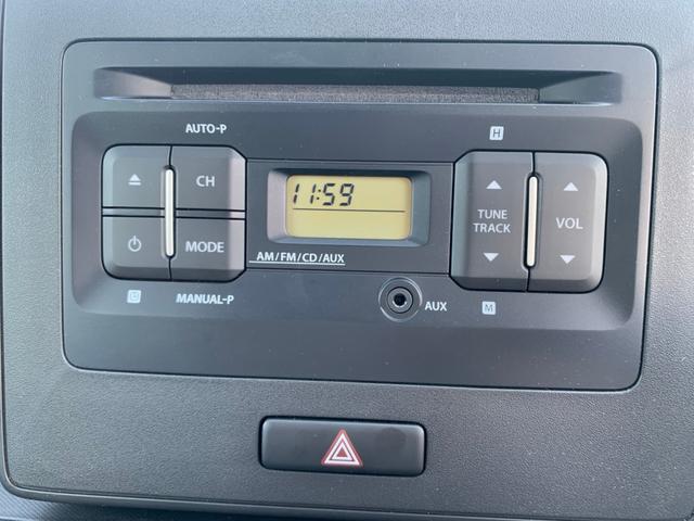 ハイブリッドFX セーフティPKG デュアルセンサーブレーキサポート ヘッドアップディスプレイ ドラレコ シートヒーター アイドリングストップ AUX端子CD ETC 禁煙車 電格ミラー UVカット付プライバシーガラス(36枚目)