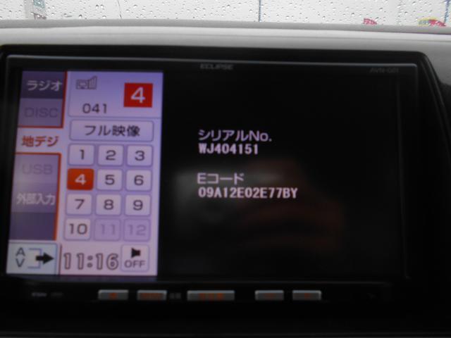 スズキ ワゴンRスティングレー T 社外SDナビフルセグDVD再生 HID 17アルミ