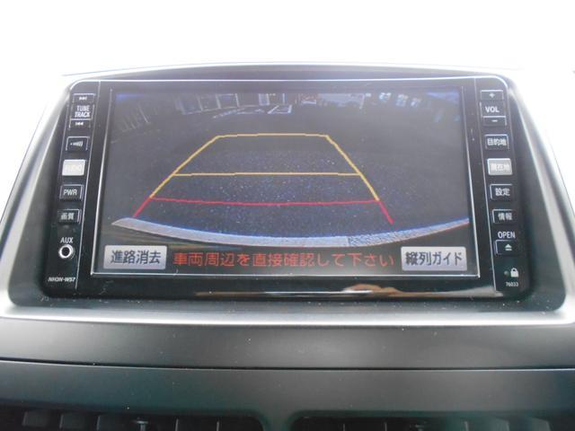 トヨタ ヴォクシー ZS 1オーナー HDDナビ フルセグ DVD再生 PSD