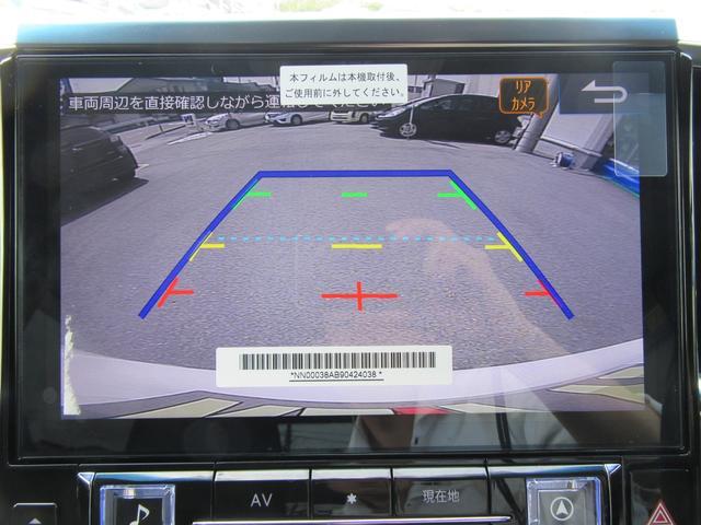 アルパイン 11型SDフルセグナビ【EX11Z】CD&DVD再生 ブルートゥース連動オーディオ 12.8型フリップダウンモニター【PXH12X-R-AV】 バックカメラ