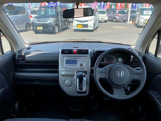 「ホンダ」「ゼスト」「コンパクトカー」「東京都」の中古車3