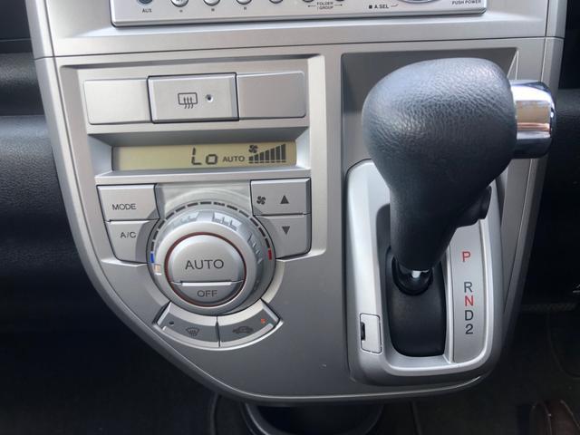 「ホンダ」「ゼスト」「コンパクトカー」「東京都」の中古車22