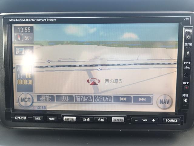 「三菱」「アイ」「コンパクトカー」「千葉県」の中古車21