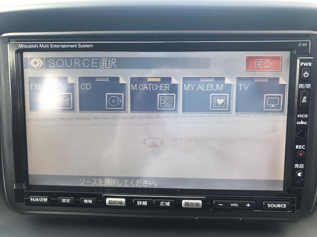 「三菱」「アイ」「コンパクトカー」「千葉県」の中古車22