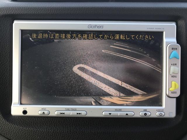 「ホンダ」「フィット」「ステーションワゴン」「千葉県」の中古車23