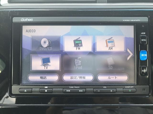 「ホンダ」「シャトル」「ステーションワゴン」「千葉県」の中古車22