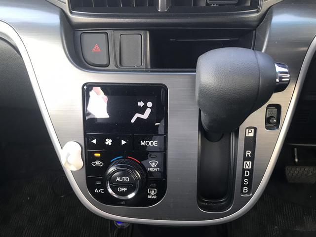 「ダイハツ」「ムーヴ」「コンパクトカー」「千葉県」の中古車23